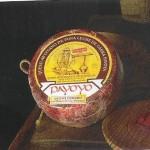 Queso curado al pimentón Payoyo