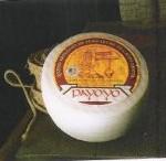 Queso Payoyo semi de cabra